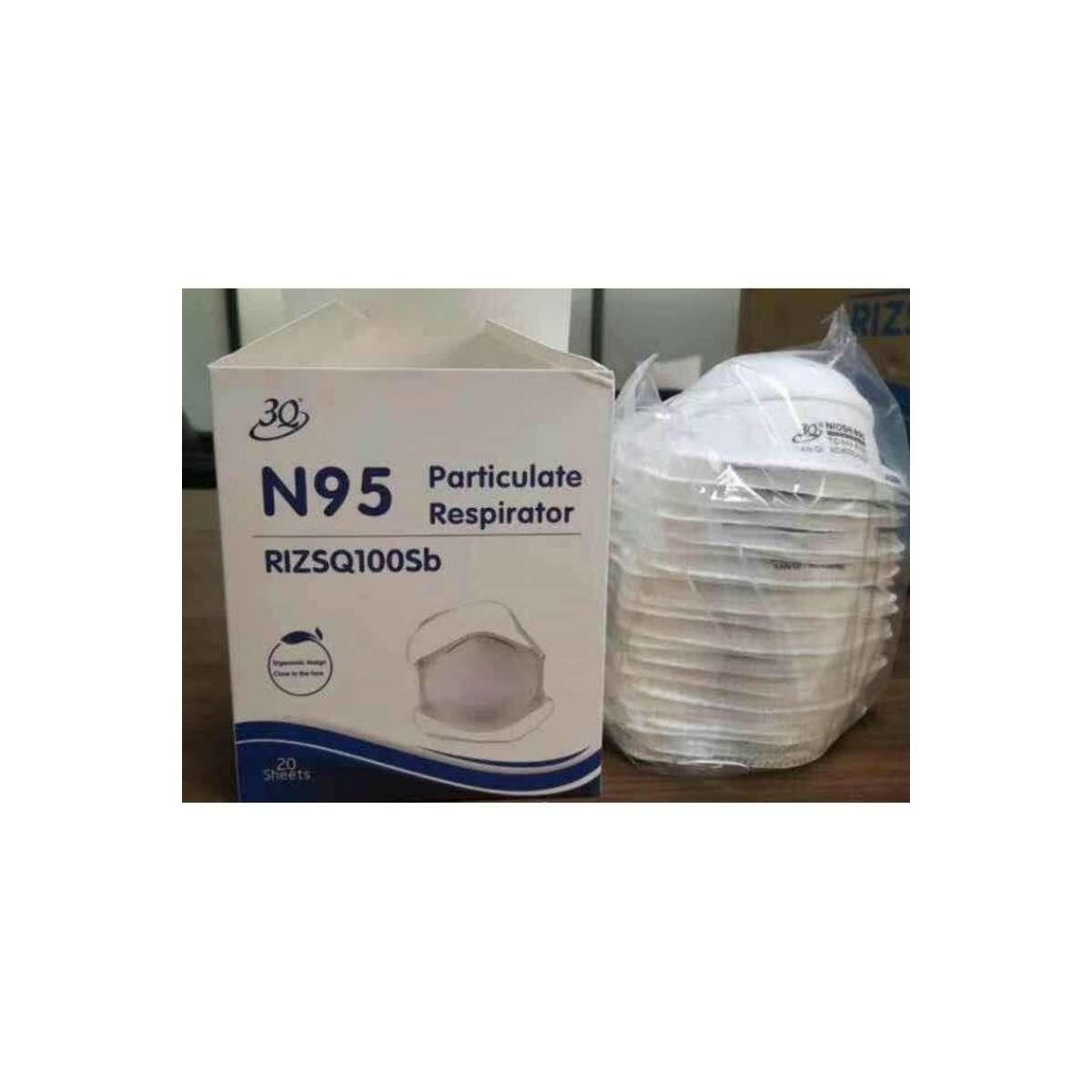 N95 NIOSH or N95 FDA Respirator Mask - Cup -Box of 20