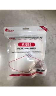 KN95 Respirator Mask - Pack of 10